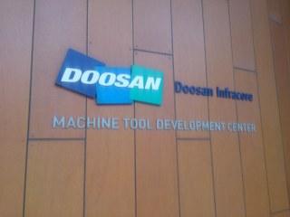 เยี่ยมชมงานโรงงานผู้ผลิตDoosan CNC lathe ณ ประเทศเกาหลี 8-11/4/57