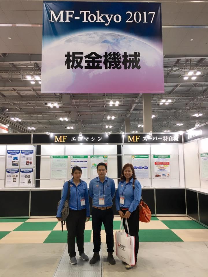 คณะผู้บริหาร IITGROUP เข้าเยี่ยมชมงาน MF-Tokyo 2017 Metal Forming & Fabricating Fair Tokyo