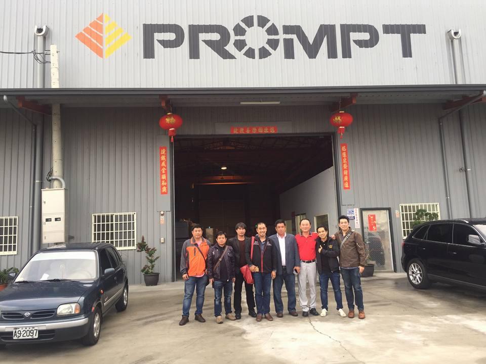IITGROUP นำลูกค้าชมโรงงานผู้ผลิตเครื่องจักรระดับโลก PROMPT ณ ประเทศไต้หวัน ประจำปี 2017