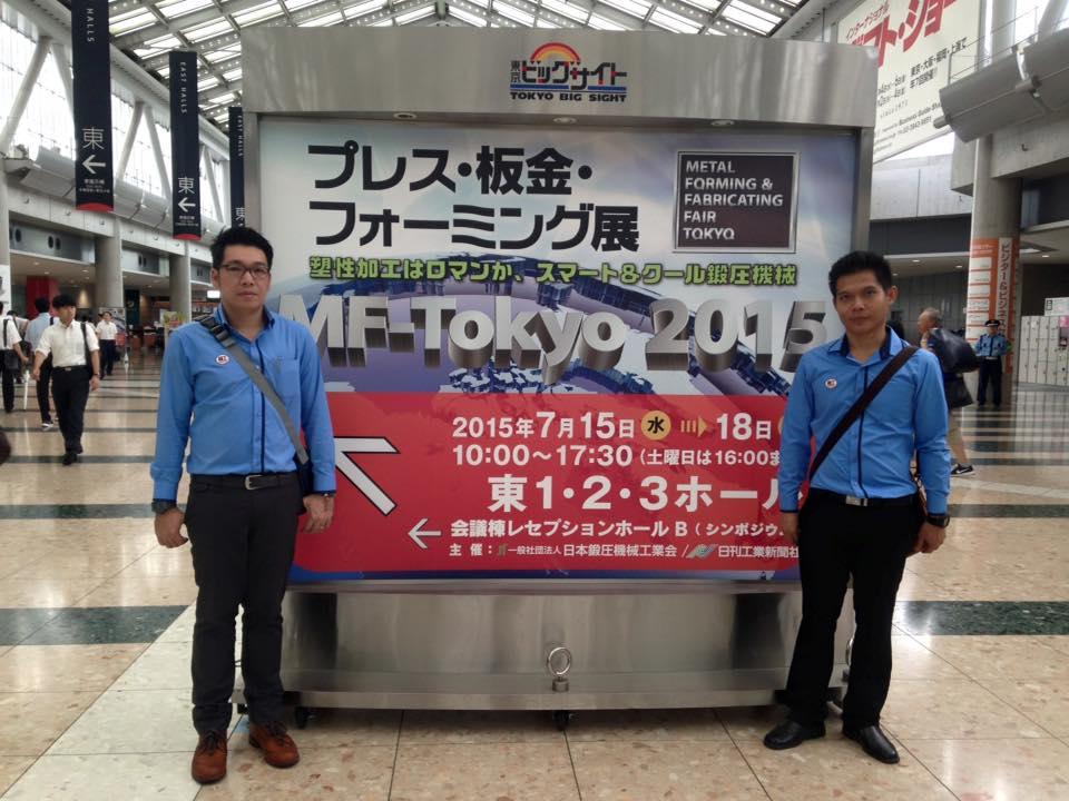 IITGROUP เยี่ยมชมงาน MF Tokyo 2015 ณ.ประเทศญี่ปุ่น พัฒนา คัดสรร เลือกหาสิ่งที่ดีที่สุดให้ลูกค้า 15-18 ก.ค.58