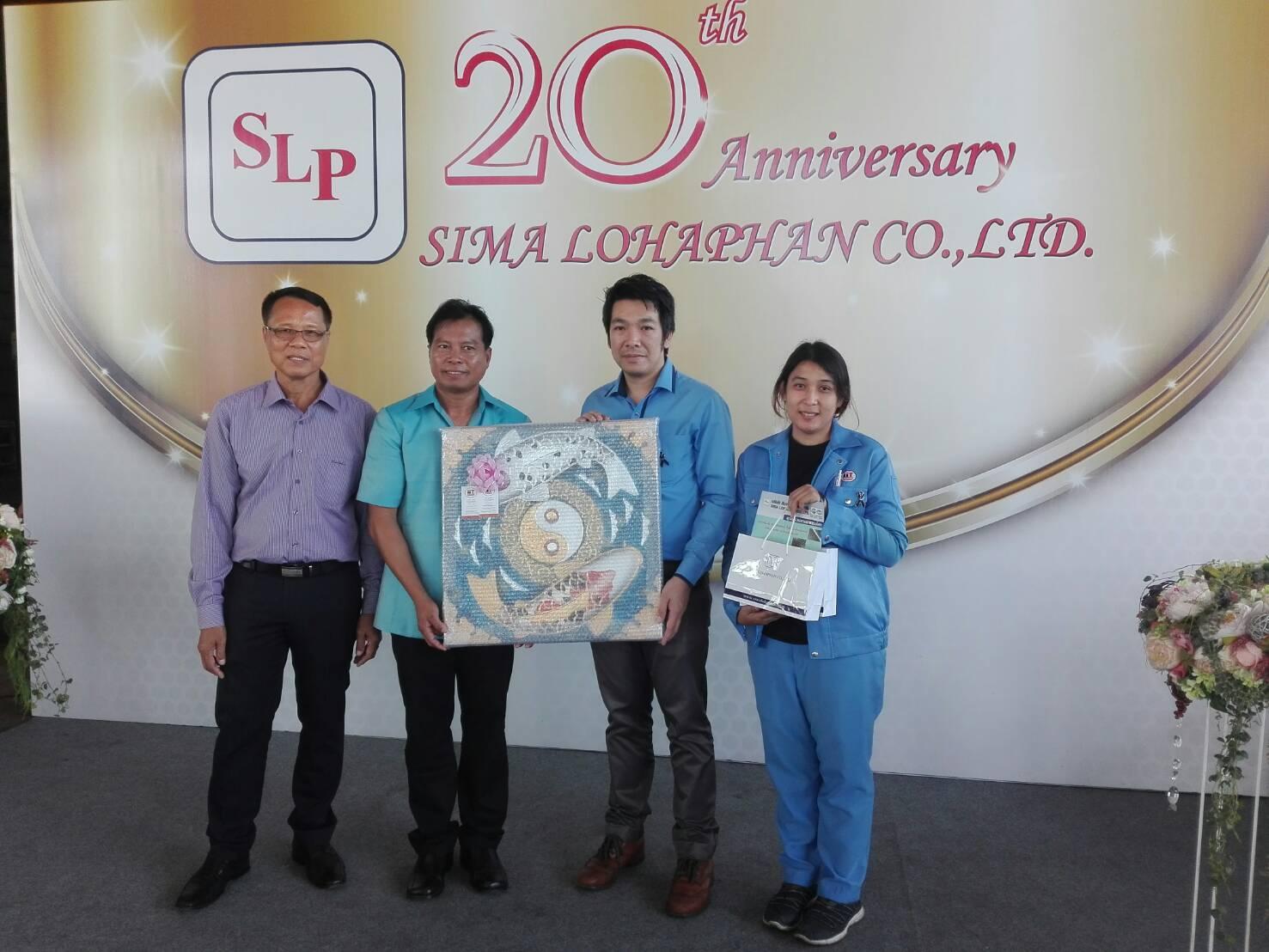 IITGROUP แสดงความยินดีกับลูกค้า บ.สีมาโลหะภัณฑ์ ในโอกาสครบรอบ 20