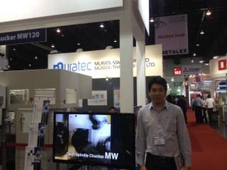 IIT GROUP ออกบูทในงาน Metalex 2013 ร่วมกับ บริษัทชั้นนำจาก ญี่ปุ่น ณ ไบเทคบางนา 21-24/11/56