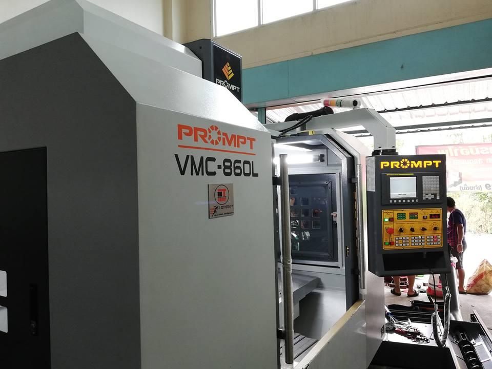 งานติดตั้ง Prompt VMC 860L @ โรงกลึงบารมีอำไพ 13/12/61