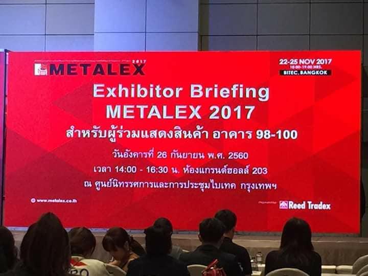 ประชุมเตรียมความพร้อม METALEX 2017 งานใหญ่ปลายปี พบกับ IITGROUP งานนีัยิ่งใหญ่อลังการแน่นอน