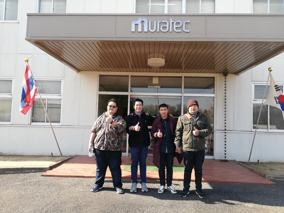IITGROUP : นำคณะลูกค้าเยี่ยมชม Murata Factory ณ Murata Machinery Inuyama ประเทศญี่ปุ่น