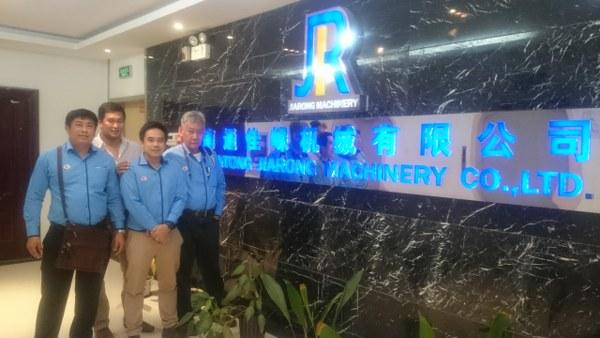 คณะผู้บริหารและที่ปรึกษา IITGROUP เยี่ยมชมโรงงานผู้ผลิตเครื่องจักร ณ ประเทศจีน