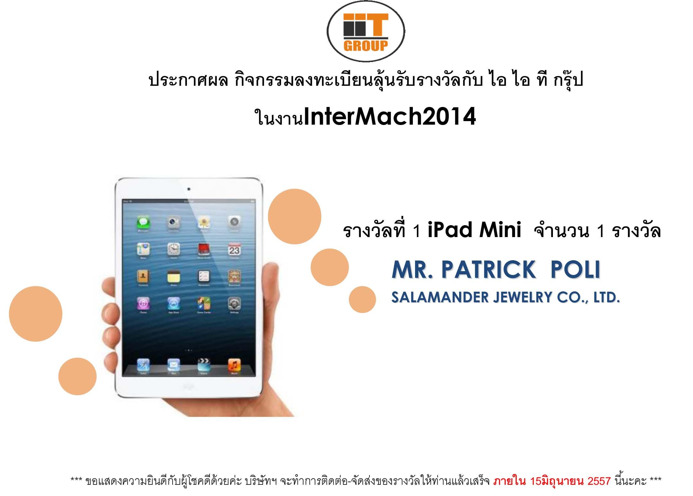 ประกาศผู้โชคดีจับฉลากนามบัตรลงทะเบียน บูธ IIT GROUP @ Intermach 2014