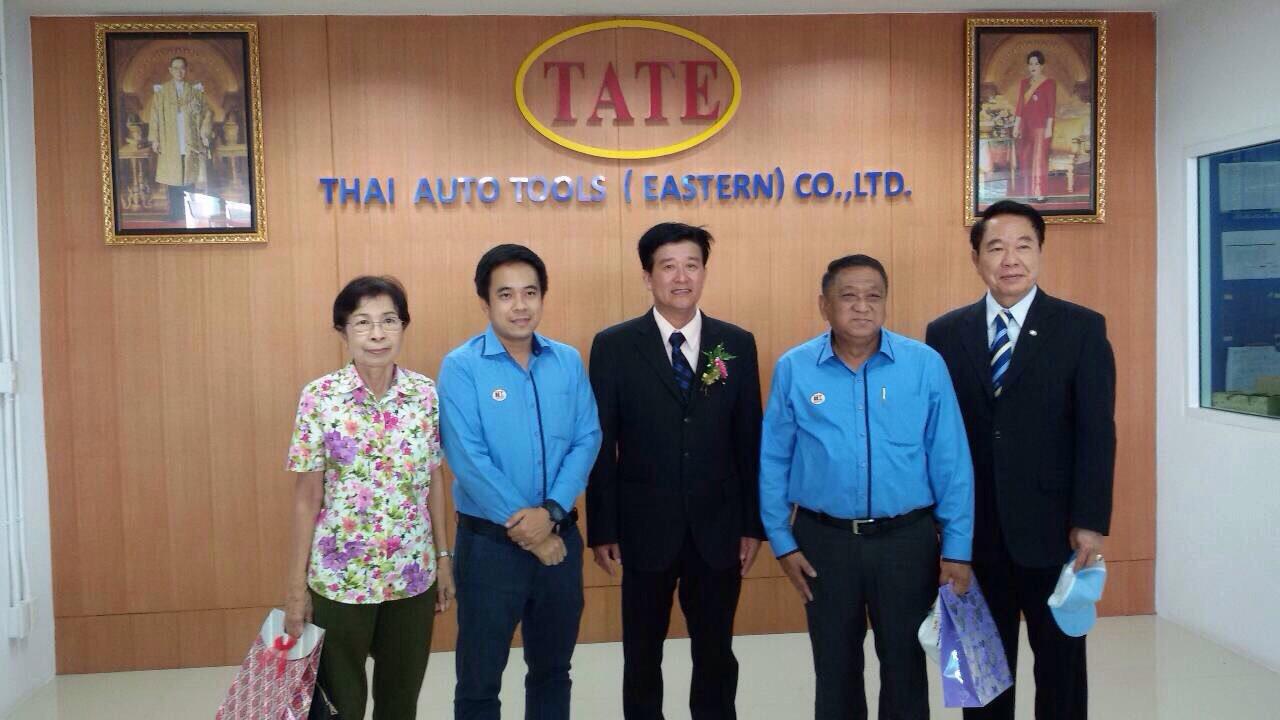 คณะผู้บริหาร IITGROUP ร่วมแสดงความยินดีกับลูกค้า กลุ่มบริษัท Thai Auto Tools (EASTERN) 19/6/58