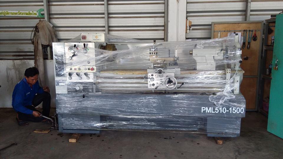 งานติดตั้งเครื่องกลึง PROMPT PML 510-1500 @ ศูนย์วิจัยเกษตรเชียงใหม่ 15-6-61