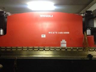 งานติดตั้งเครื่อง HYDRAULIC PRESS BRAKE WC67Y 160/4000  บ.ซัมมิท โอโตซีท อินดัสตรี 11/12/56