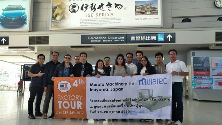IITGROUP จัดกิจกรรมดีๆนำลูกค้าไปเยี่ยมชมโรงงานผู้ผลิตเครื่องจักรชั้นนำ ณ Murata Machinery, Ltd. เมือง Inuyama ประเทศญี่ปุ่น จัดขึ้นเป็นปีที่ 4