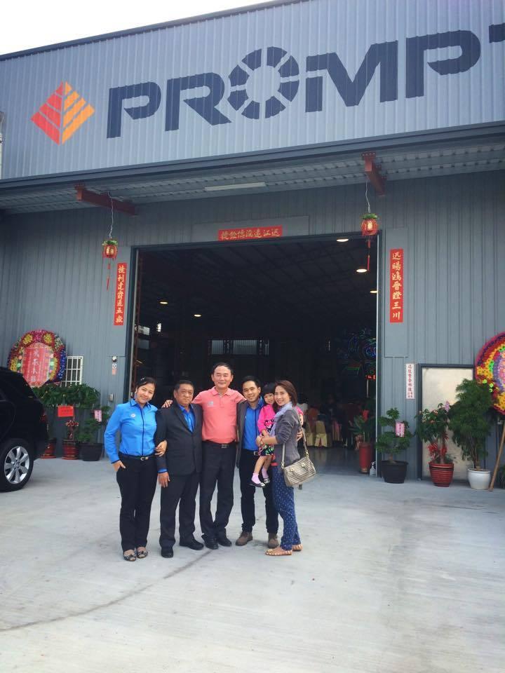 คณะผู้บริหาร IIT GROUP ได้รับเชิญในพิธีเปิดโรงงานใหม่ PROMPT ณ ประเทศไต้หวัน 18-21/11/57