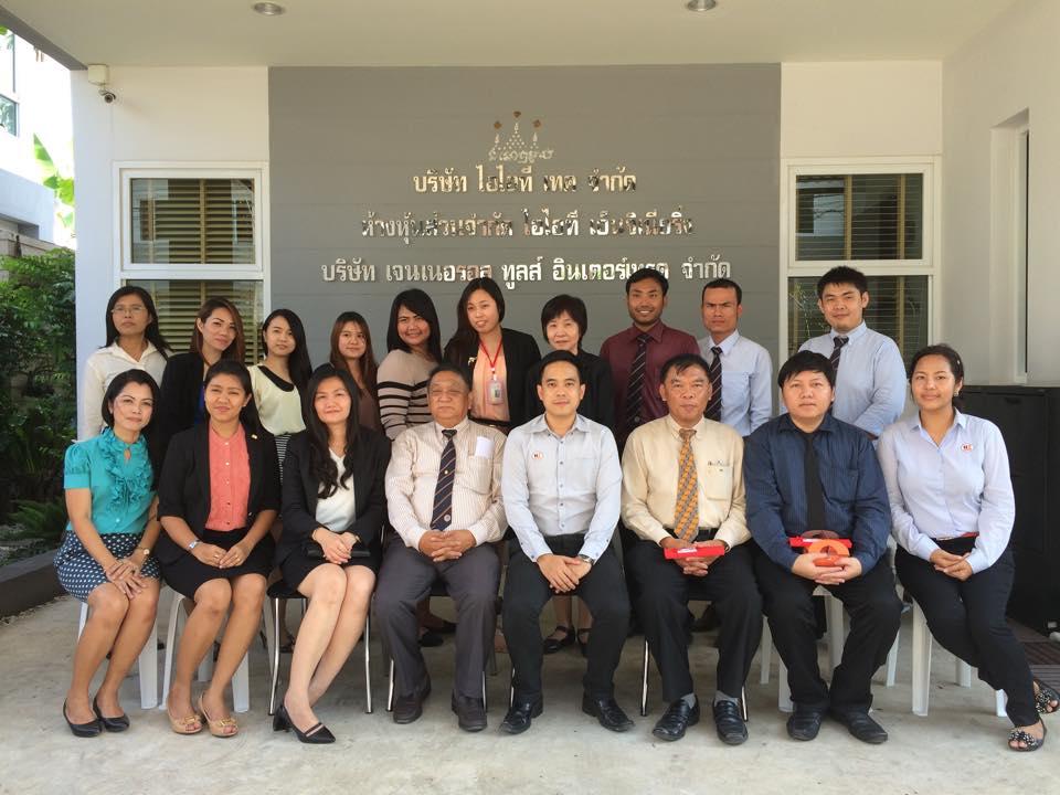IIT GROUP ได้รับเกียรติ ขอเข้าดูงานจากสถาบันเทคโนโลยียานยนต์มหาชัย 12-11-57